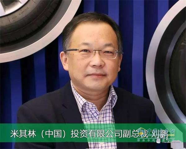 Michelle (China) Investment Co., Ltd. Vice President / Sales Director Liu Peng