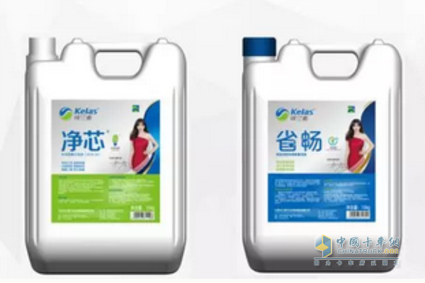 "Kexin ""clean core"" ""province smooth"" products"
