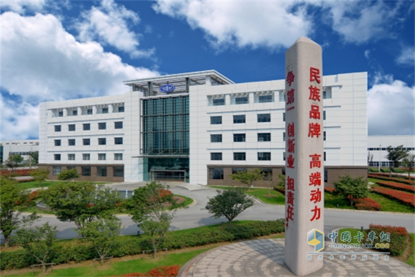 Xichai headquarters