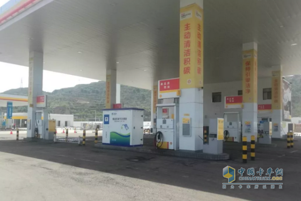 Extending Shell Kelan Refueling Station