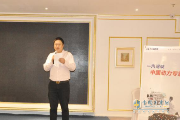 FAW Jiefang Chai 6DL3 National Five Product Promotion Conference Held in Urumqi