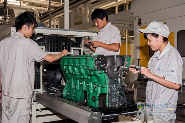 Aowei Engine
