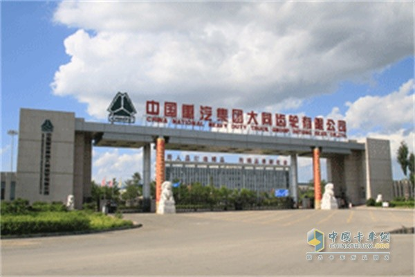 China National Heavy Duty Group Datong Gear Co., Ltd.