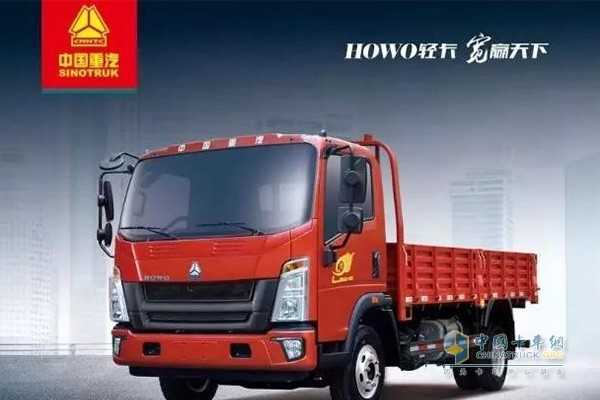 Heavy truck HOWO light truck