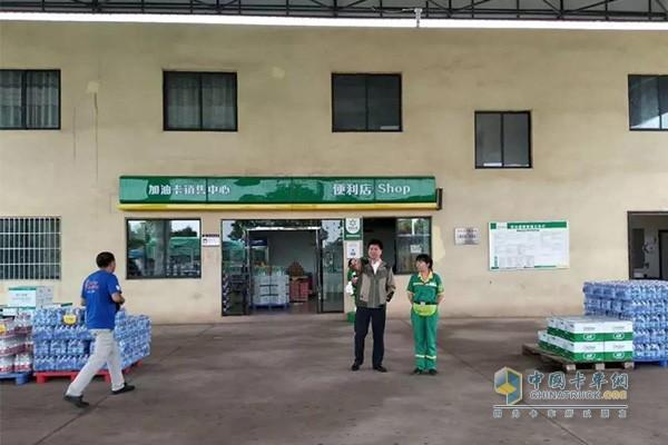 General Manager Qin Jian Visits Kelansu Refueling Station in Chongqing
