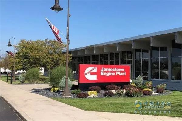 Cummins' engine plant in Jamestown, New York, USA