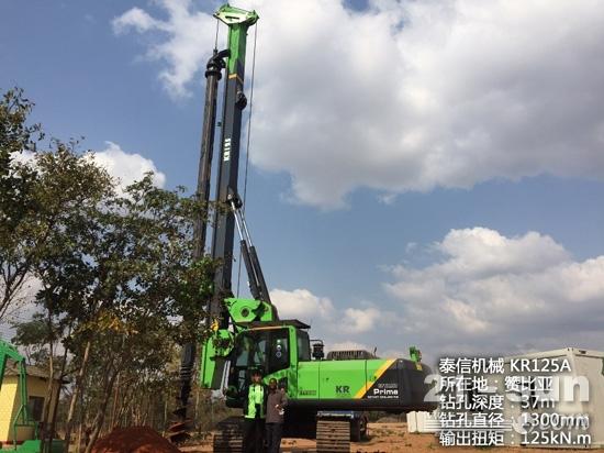KR125A旋挖钻机