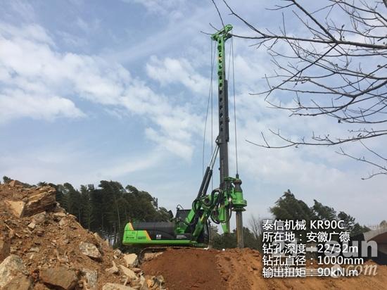 KR90C小型旋挖钻机