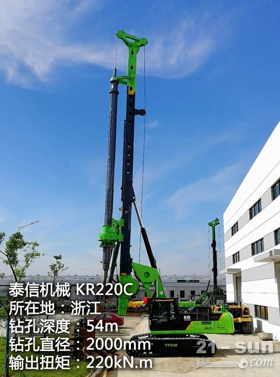 KR220C旋挖钻机