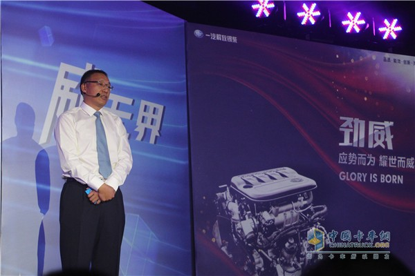 Qian Hengrong, Party Secretary and General Manager of FAW Jiefang Engine Division