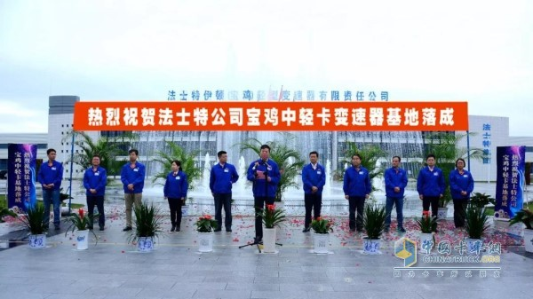 Faster Baoji Light and Light Truck Transmission Base Completely Completed