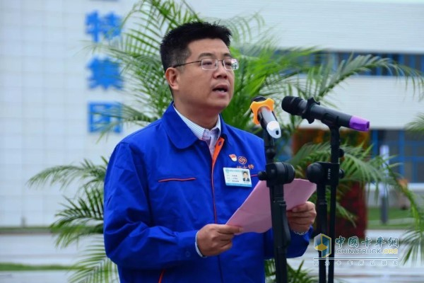 General Manager Ma Xuyao ​​hosted the inauguration ceremony