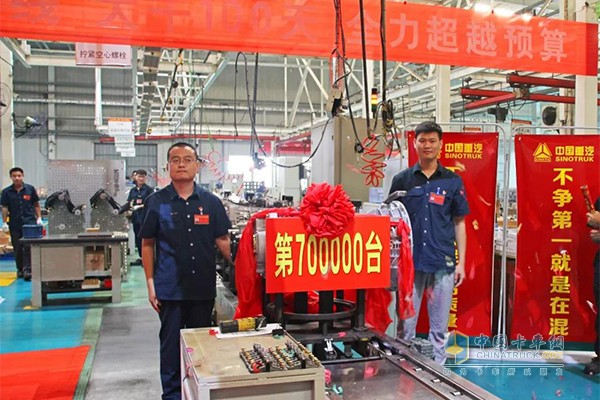 The 700,000th assembly of the heavy-duty truck transmission department went offline