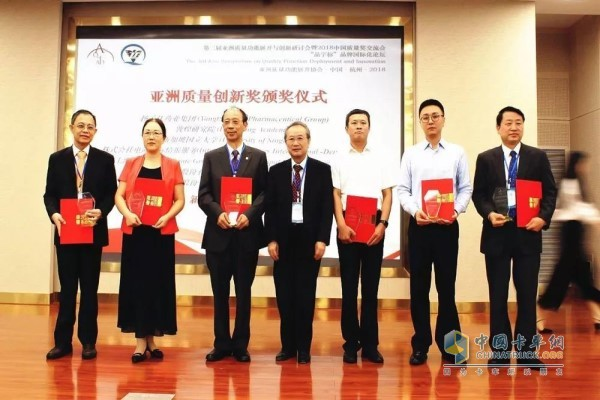 """Weichai Power's full chain operation system quality control model won the """"2018 Asian Quality Innovation Award"""""""