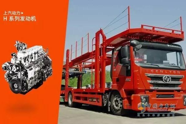 SAIC's H-Series engine's SAIC Hongyan mid-axle car