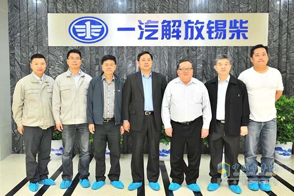 Malaysia Chen Sing Automobile Group visited the Jiefang Engine Division