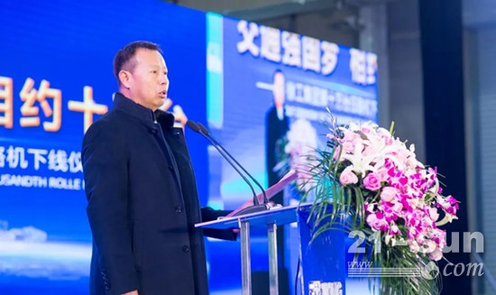徐工道路机械事业部党委副书记、纪委书记、工会主席李昊主持此次活动