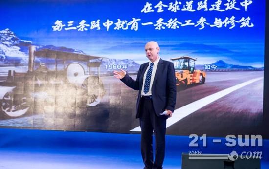 徐工道路机械全球首席设计师