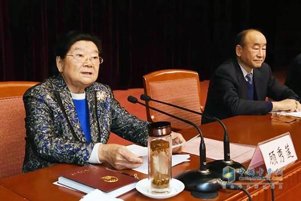 Vice Chairman Gu Xiulian speaks
