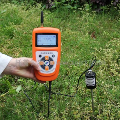 Soil temperature tester