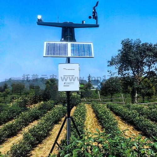 Agricultural environmental monitoring station