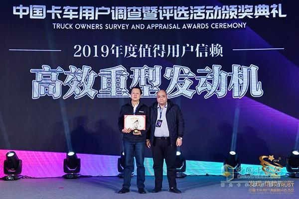 "Foton Cummins X12 won the ""2019 year worthy of users trust efficient high-efficiency engine"""