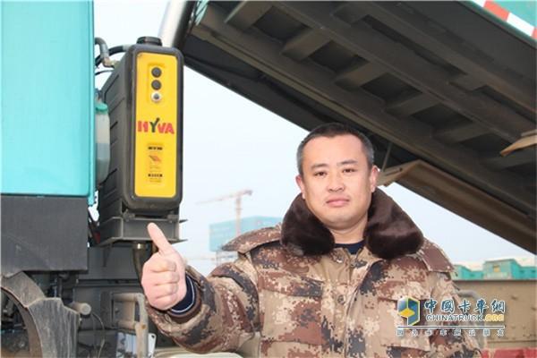 Haiwo hydraulic cylinder user Dong Yan