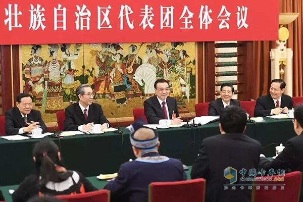 Plenary meeting of the Zhuang Autonomous Region delegation