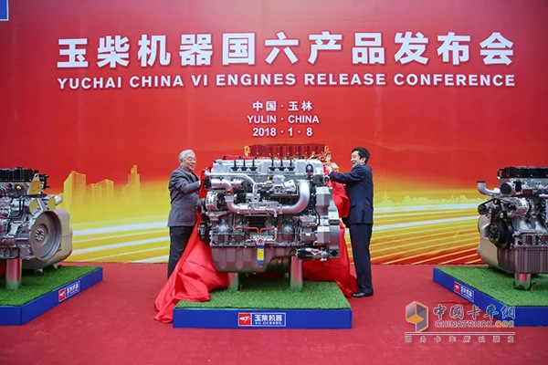 Academician of the Chinese Academy of Engineering Su Wanhua (first from left) and Zhang Ping unveiled YCK15