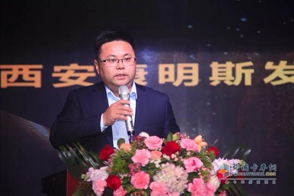 Xi'an Cummins Customer Support Director Mr. Cai Xian