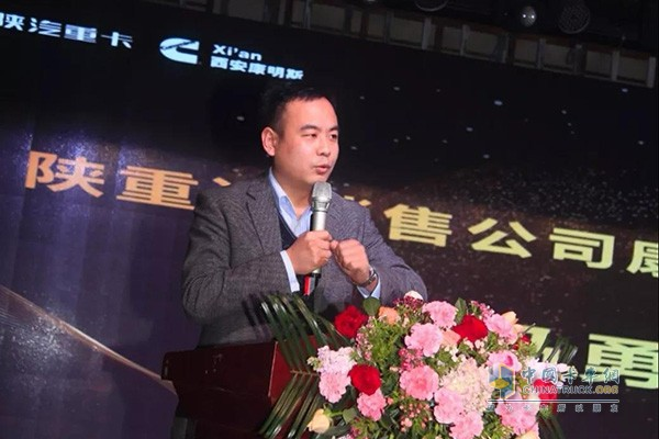 Mr. Ma Yong, Head of Cummins Project Team of Shaanxi Heavy Duty Truck Sales Co., Ltd.