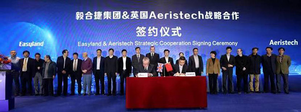 Yi Hejie and British Aeristech decided to sign a strategic cooperation agreement