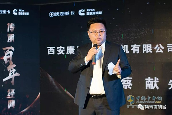 Mr. Cai Xian, Director of Customer Support, Xi'an Cummins