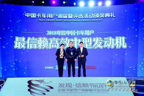Dongfeng Cummins ISD series engine won the third most reliable high-efficiency medium-sized engine