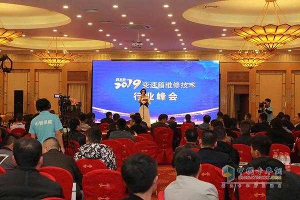 2019 Transmission Maintenance Technology Industry Summit