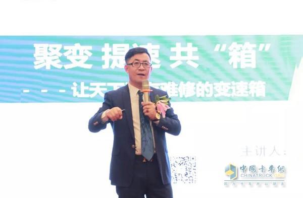 Automatic transmission maintenance expert Xue Qingwen teacher