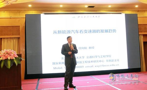 Professor Xu Xiangyang, Beijing University of Aeronautics and Astronautics