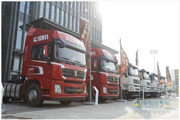 On-site Shaanxi Auto Cummins show car