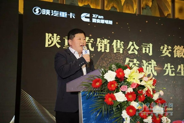 Mr. Hou Bin, General Manager of Anhui Heavy Industry Sales Company, Anhui Province