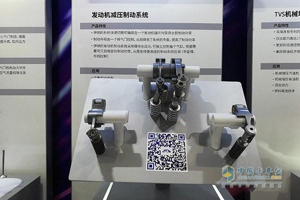 Eaton-engine decompression braking system
