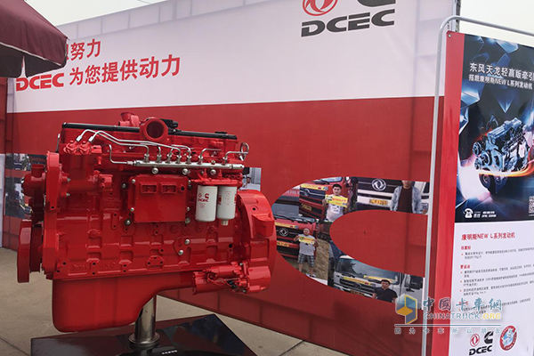 Dongfeng Cummins ISL9.5 engine on display