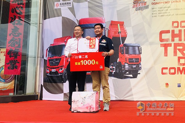 First stop runner-up - Tian Long Ge Houyun