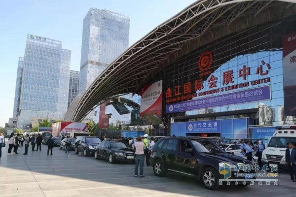 The 4th Silk Road International Expo and China Eastern and Western Cooperation and Investment and Trade Fair