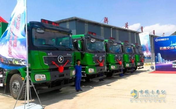 Shipped with Weichai Golden Powertrain Shaanxi Automobile Muck Truck to Wenshan Customer