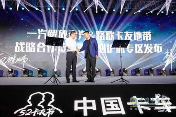 Xichai Card Friends Festival