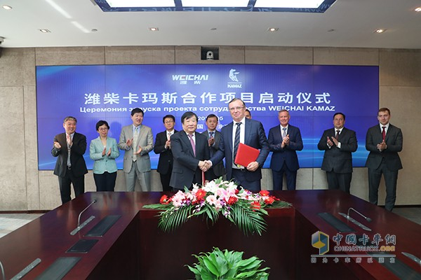 Launching ceremony of Weichai Kamas cooperation project