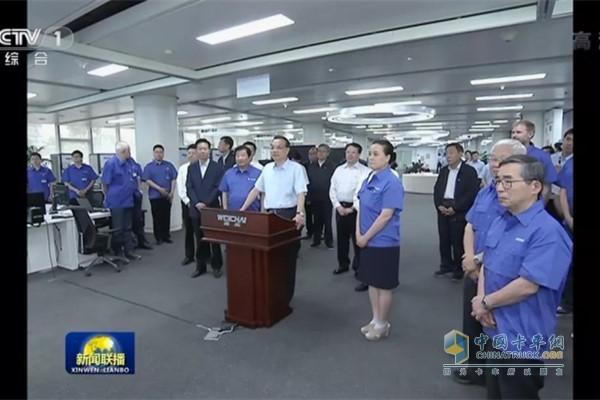 Premier Li Keqiang inspected Weichai