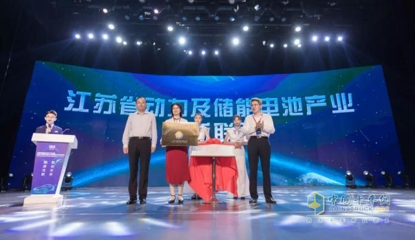 Jointly unveiled the Jiangsu Power and Energy Storage Battery Industry Innovation Alliance