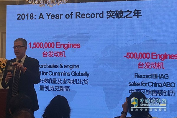 In 2018, Cummins sold 1.5 million units worldwide, and sold 500,000 units in only one country in China.