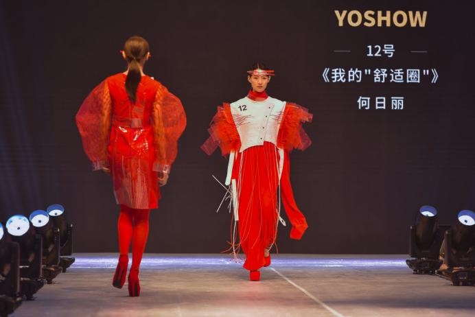 2019 YOSHOW全国大学生服装设计大赛总决赛圆满落下帷幕 滚动 第5张